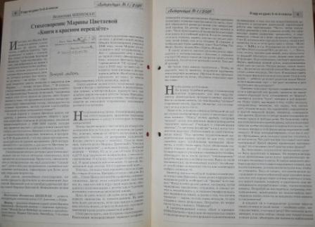 ЕГЭ по литературе список произведений